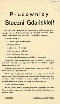 galeria_nszz_stocznia_20100720_1116245278