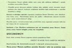 galeria_nszz_stocznia_20100720_1414118604