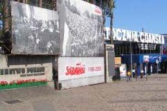 galeria_nszz_stocznia_20100720_1919459944