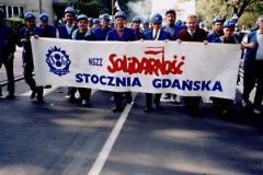 galeria_nszz_stocznia_20100720_2011014446