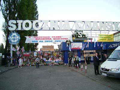 galeria_nszz_stocznia_20100720_2070935854