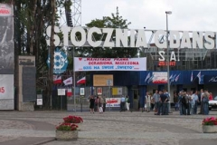 galeria_nszz_stocznia_20100720_1316797495