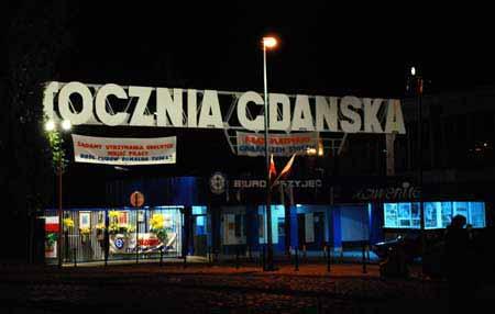 nszz_stocznia_galeria_20100719_1544877352