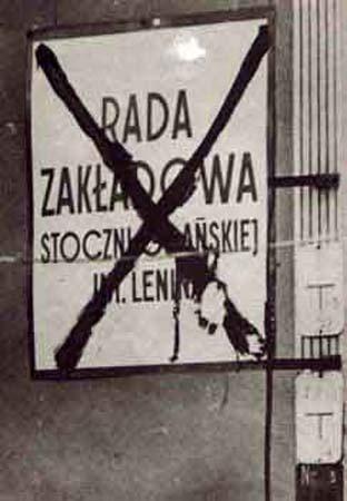 galeria_nszz_stocznia_20100720_1165414528