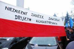 nszz_stocznia_galeria_20100719_1015556959