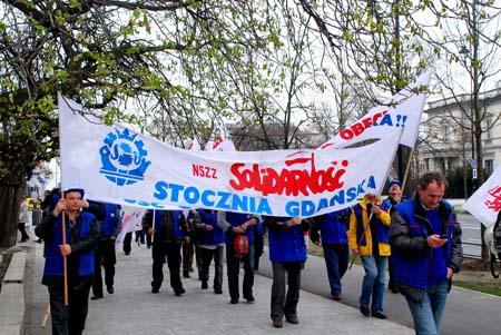 galeria_nszz_stocznia_20100720_1036751108