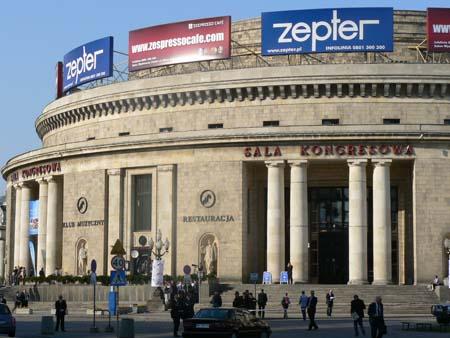 galeria_nszz_stocznia_20100720_1947043448