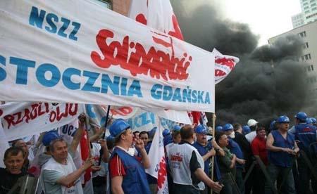 galeria_nszz_stocznia_20100720_1971866213