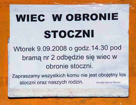 nszz_stocznia_galeria_20100719_1773801161
