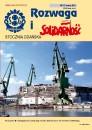 rozwaga2012_01-thumbnail